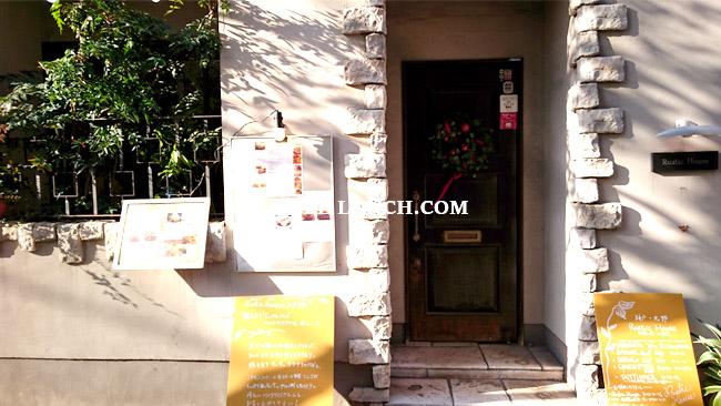 【閉店・移転】ラスティックハウス・アップルパイが人気のカフェ【三宮】