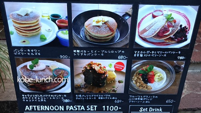 lunch-kobe-yu-0060