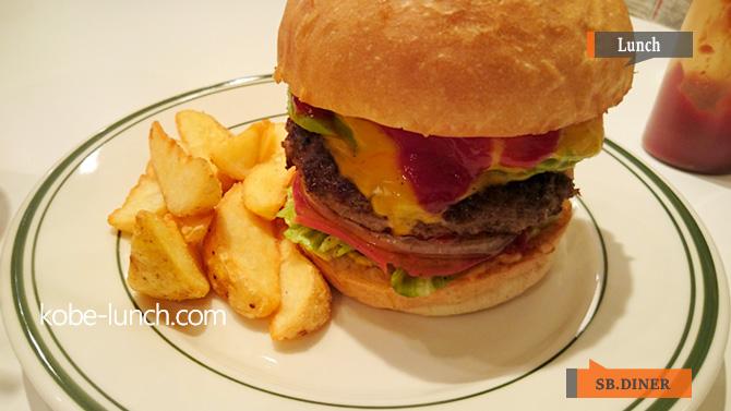 神戸で大人気のハンバーガー店S.B.DINER-KOBE