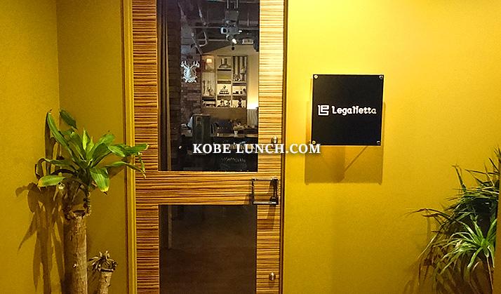【三宮】レガリエッタの格安バイキングランチが凄い!LEGALIETTA【ビュッフェ】
