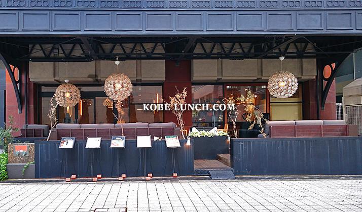 【三宮】セントラルCENTRAL・旧居留地の老舗オシャレカフェ【神戸】