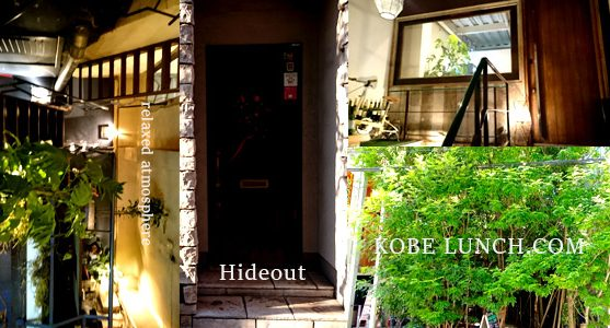 神戸三宮の隠れ家カフェ