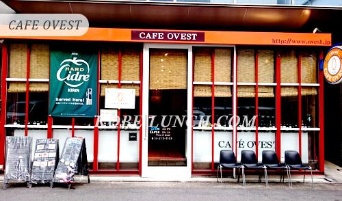 【三宮】CAFE OVEST(カフェ オヴェスト)カジュアルイタリアンカフェ【磯上公園】