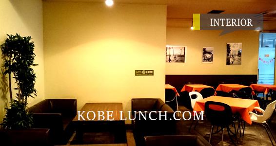 三宮磯上公園CAFE OVEST(カフェ オベスト)
