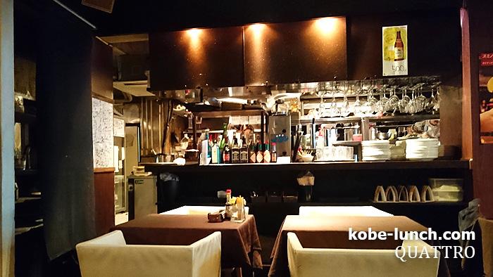 神戸元町洋食クアトロ