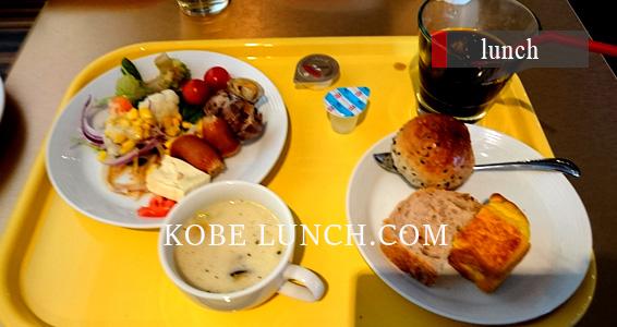 神戸三宮レガリエッタのパン食べ放題