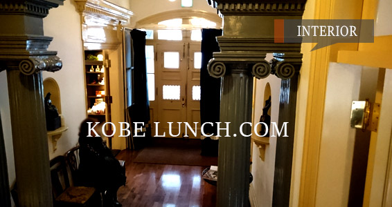 神戸三宮旧居留地人気カフェトゥーストゥース