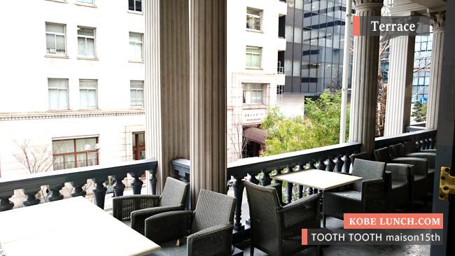 神戸三宮旧居留地人気カフェトゥーストゥースのテラス席