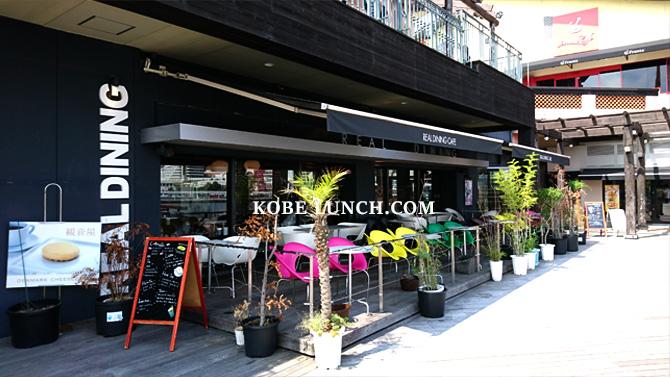 【ウミエ】絶景神戸を見渡せるリアルダイニングカフェ♪【umie・モザイク】