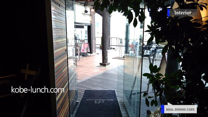ウミエ リアルダイニングカフェ