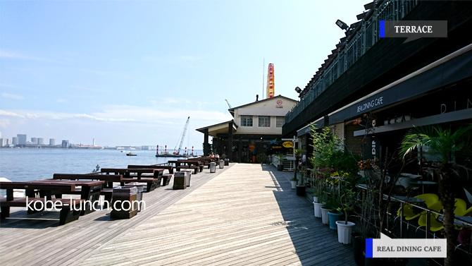 神戸 ウミエのリアルダイニングカフェ REAL DINING CAFE