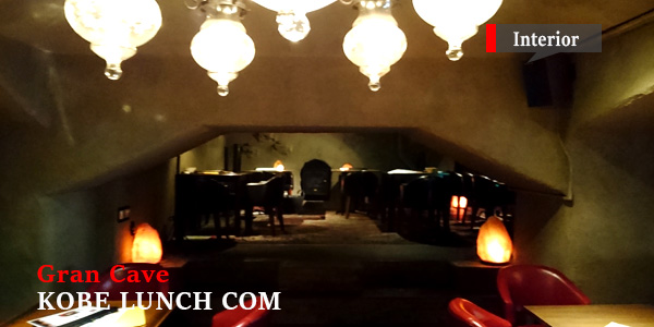 三宮グランケーブ洞窟カフェラストラン