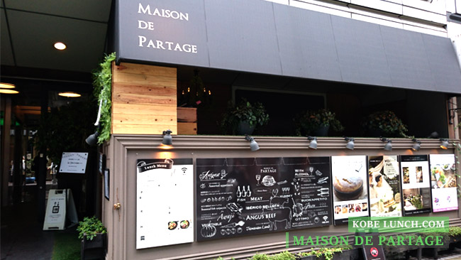 神戸MAISON DE PARTAGE