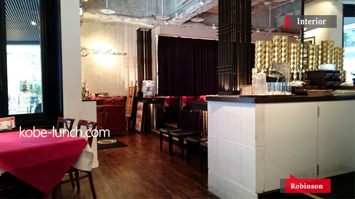 神戸旧居留地 カフェ ロビンソン