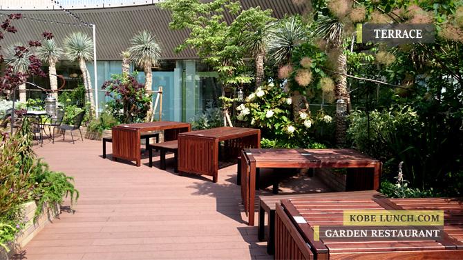 トゥーストゥースガーデンレストランの庭