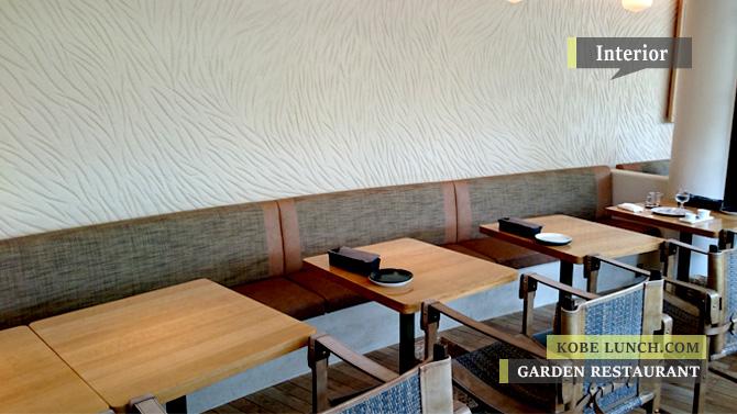 トゥーストゥースガーデンレストラン
