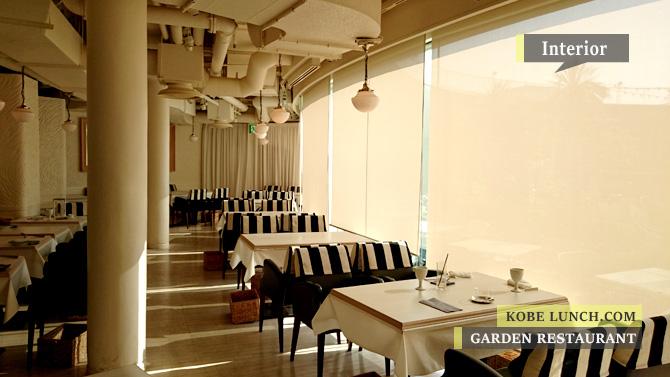 神戸のトゥーストゥースガーデンレストラン