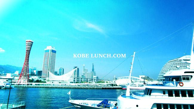 神戸で洋食するならココ!美味しいおすすめ店4選【幸せランチ♪】