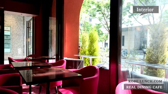 リアルダイニングカフェリーレ