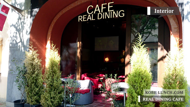 REAL DINING CAFE LILLE