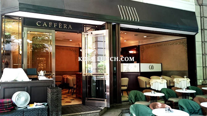 【可愛いラテアート】カフェラ大丸神戸店 イタリアのような雰囲気漂うCAFFERA【旧居留地】