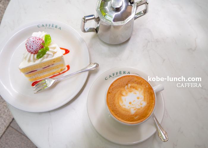 神戸大丸カフェラ コーヒー ラテアート