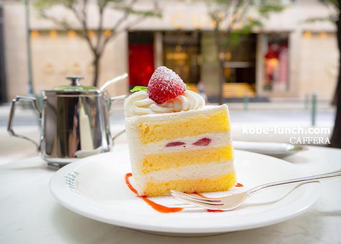 カフェラ大丸神戸 ケーキ