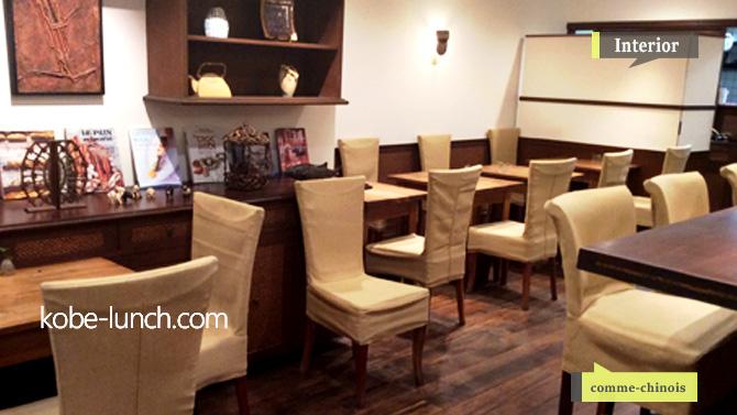 三宮コムシノワオネストカフェ