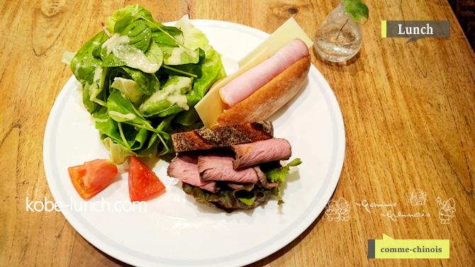 コムシノワランチのサンドウィッチ