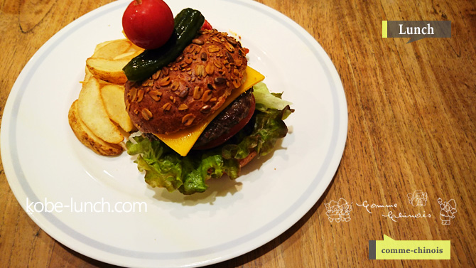 コムシノワのハンバーガー