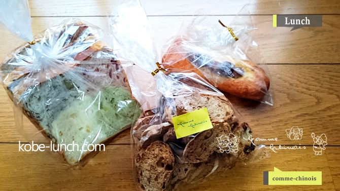 コムシノワの四季パン