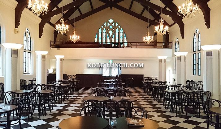 【神戸に教会カフェ!?】フロインドリーブ【神聖な雰囲気でランチとパン♥】
