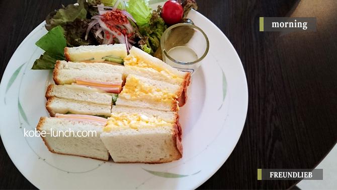 神戸フロインドリーブのサンドウィッチ
