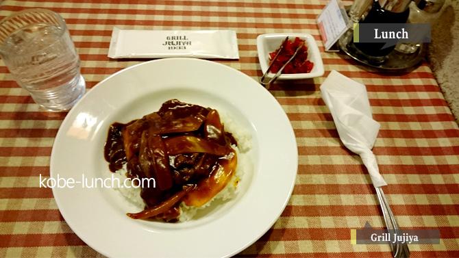 神戸三宮の老舗洋食店グリル十字屋のランチ
