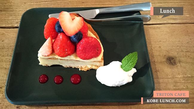 トリトンカフェの苺タルト