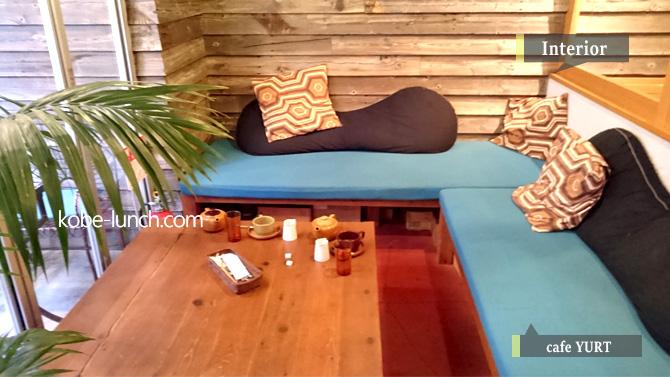 三宮yurtカフェ
