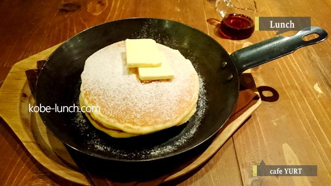 三宮ユルトパンケーキ