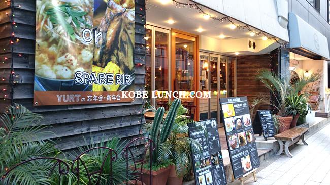 【三宮ユルト】旧居留地のパンケーキが人気のカフェ【YURT神戸】