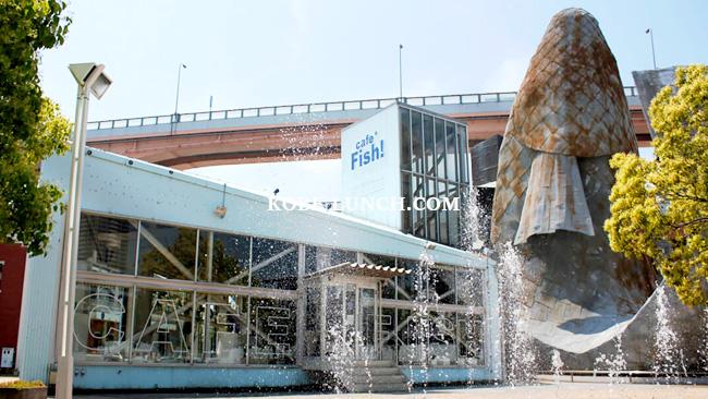 【神戸】カフェフィッシュ・22mの鯉のオブジェが迫力満点!cafe Fish!【メリケンパーク】