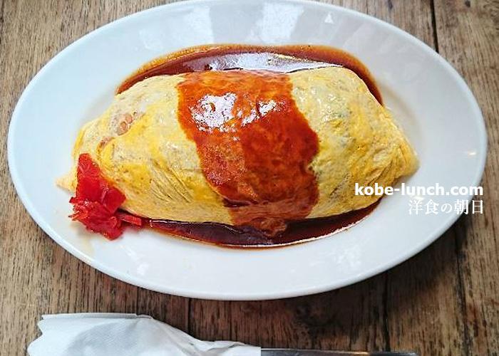 洋食の朝日 オムライス
