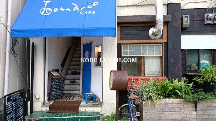 神戸 須磨 ボナルーカフェ