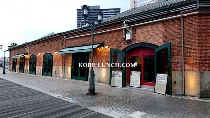 【人気の観光スポット煉瓦倉庫】グッデイズデパートメント【神戸ハーバーランド】