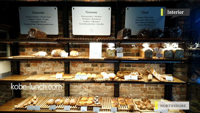 ウミエ goodays bakery