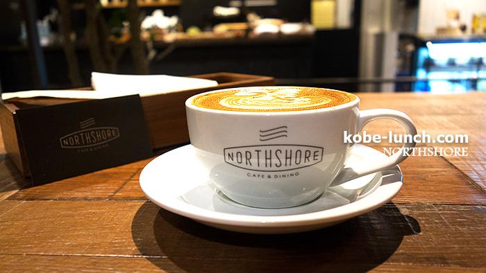 ノースショア 神戸 コーヒー