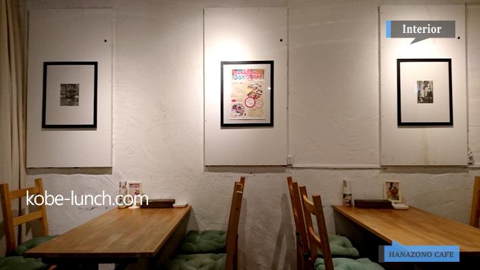 ハナゾノカフェ hanazono cafe