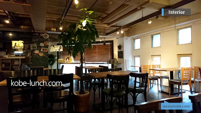 トアウエスト ハナゾノカフェ hanazono cafe