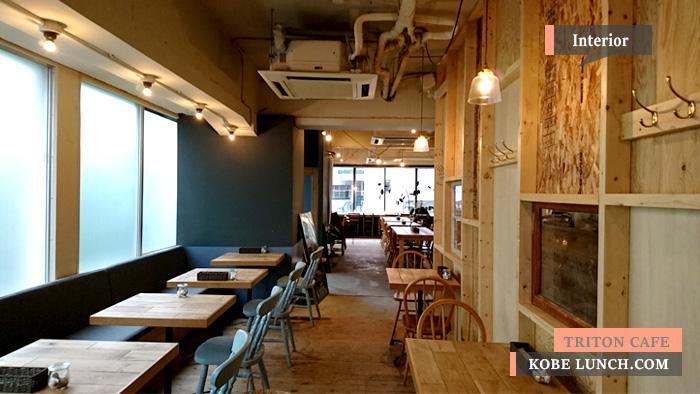 神戸のトリトンカフェがリニューアル