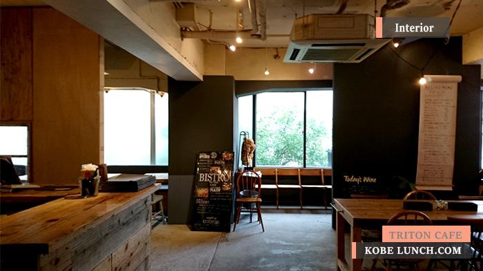 トリトンカフェ TRITON CAFE