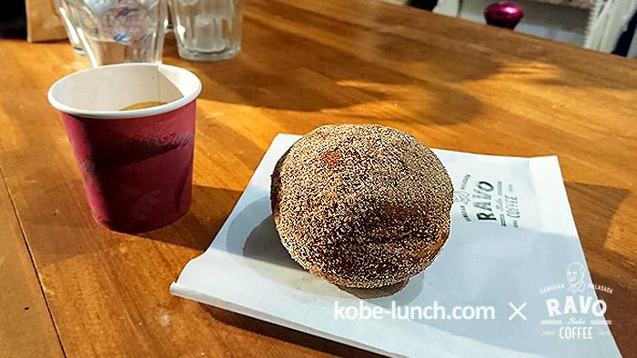 ラボベイクコーヒー三宮マラサダ