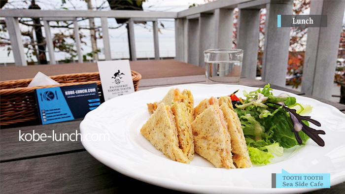 TOOTH TOOTH Sea Side Cafe テラス